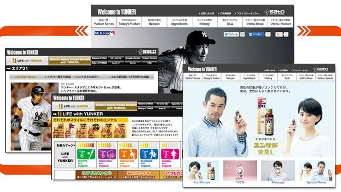 JTB旅行券10万円分|ユンケルサイト・サーチ!クイズチャレンジ!