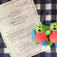【連続当選】サランラップの画像投稿懸賞に当選しました!