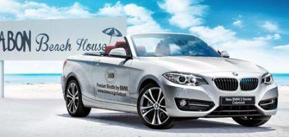 BMWのオープンカーで送迎してくれる豪華車懸賞!