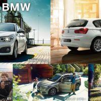 BMWの人気車種グランツアラーなどを1週間試せるモニター懸賞!