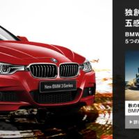 BMWで直島を満喫する2泊3日モニターが当たる自動車懸賞!