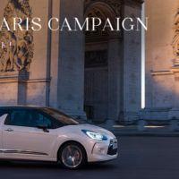 豪華パリ旅行が当たる、シトロエンDS3のキャンペーン!