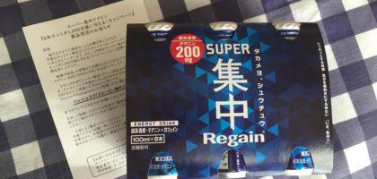 サントリー SUPER集中リゲイン 6缶セットが当選しました!