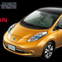 新型NISSANリーフが当たる電気自動車懸賞!