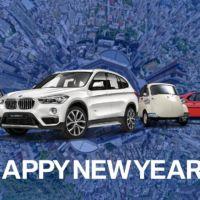BMW X1を1年間無料モニターできる自動車懸賞!