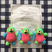 【3連続当選】サランラップの懸賞に当選しました!