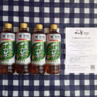 リニューアルしたアサヒ「十六茶ダブル」のモニター当選!