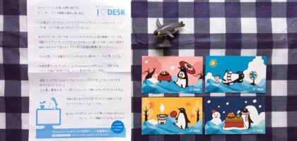 IO DATAのキャンペーンで、海洋堂のペンギンフィギュアが届きました!