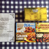 Twitter懸賞で「ゴールデンカレー食べ比べセット」が当選!
