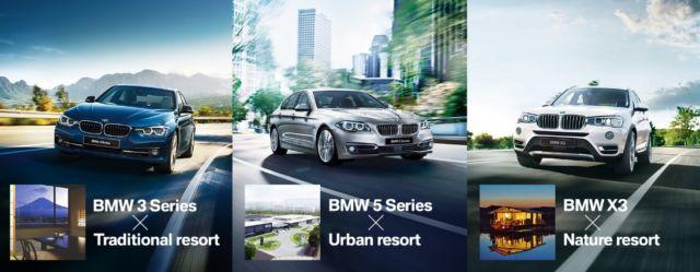 BMW 3、BMW 5、BMW X3で行く、3つの特別なモニター旅行懸賞!