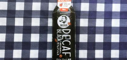 プレモノの大量当選懸賞でサントリー「ボス デカフェ ブラック・無糖」が当選!