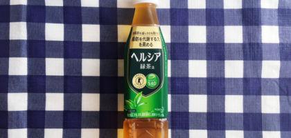 プレモノの大量当選懸賞で花王の「ヘルシア緑茶」が当選!