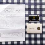 タリーズキャンペーンで1,000円分のカードが当選しました!