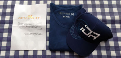 インディペンデンス・デイ2のムビチケキャンペーンに当選!