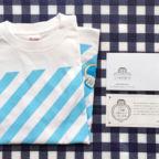 ガリガリ君のオリジナルTシャツ「ガリT VOL.28」が当選!