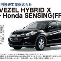 HONDAの人気ハイブリッドSUV「VEZEL」が当たる車懸賞!