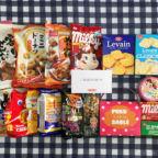 ヤマザキ秋のおいしいキャンペーンで詰め合わせが当選!