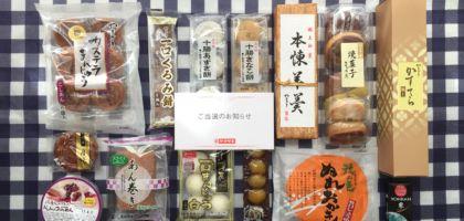 2016ヤマザキ秋のおいしいキャンペーンで和菓子詰合わせが当選!