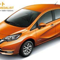 電気自動車の新しいカタチ、新型日産ノートが当たる車懸賞!