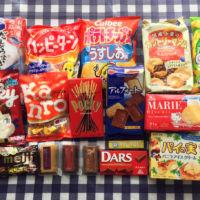 ハガキ懸賞で豪華なお菓子詰め合わせセットが当選しました!