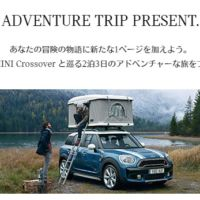 NEW MINI CROSSOVER 2泊3日の旅が当たる外国車モニター!