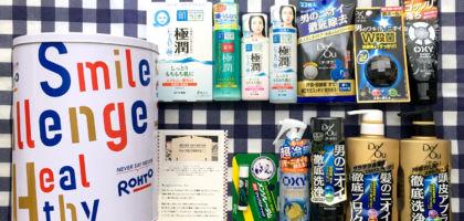 ロート製薬のお正月懸賞で、商品詰め合わせ缶が当選!