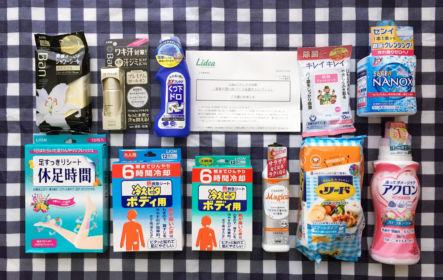 4万円相当のレジャーギフト券と、ライオン商品詰め合わせが当選!