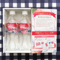 Twitterの先行プレゼントキャンペーンで「桃の天然水 Sparkling」が当選!