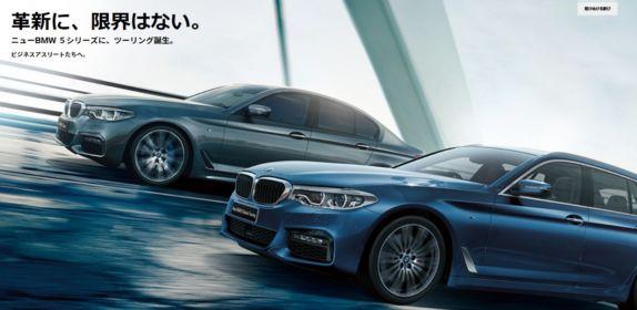 奇跡の宿「天空の森」に宿泊できる、BMWのモニターキャンペーン!