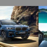 新型BMW X3で行く国内旅行や、マウンテンバイクが当たる高額懸賞!