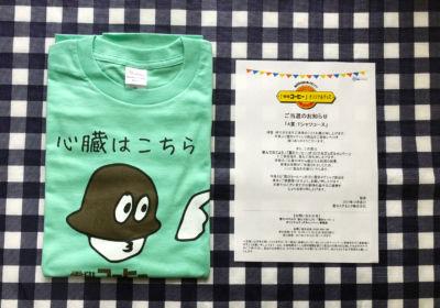 レシート応募で「雪印コーヒー オリジナルTシャツ」が当選!