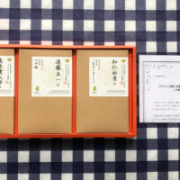ダイヤモンド褒賞受賞者がつくった極上のお米が当選!