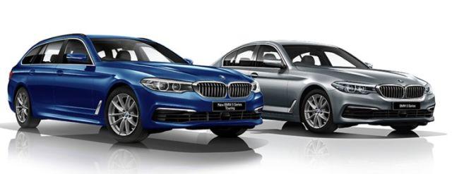 BMWで行く沖縄プライベート・ヴィラの旅が当たるキャンペーン!
