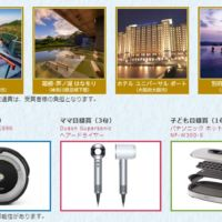 20万円や人気家電が当たる「働くパパママ川柳」キャンペーン