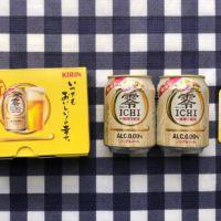 【応募あり】大量当選キャンペーンで「キリン 零ICHI」が当選!