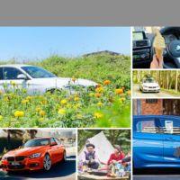 BMWで行く「レジーナリゾート旧軽井沢(1泊2日)」が当たる豪華懸賞!