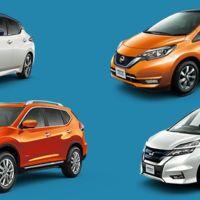 NISSANの人気7車種から好きな車が選べる自動車懸賞!!