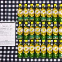 キレートレモン スパークリングが1ケース当選しました!