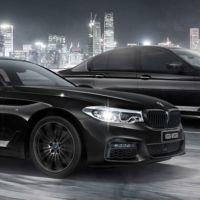 BMWの高級時計「M クロノグラフ」が当たる豪華懸賞!