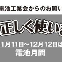 旅行券10万円分やクオカードが合計103名様に当たる高額懸賞!