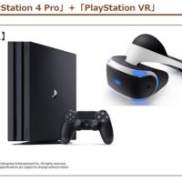 PS4 Pro&VR、Nintendo Switch、GeForce RTX2080ほか多数が当たる高額懸賞!