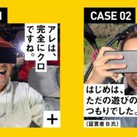 バニラエアの「奄美大島」往復航空券が当たるTwitterキャンペーン!