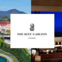 五つ星ホテルのスイート宿泊や高額体験ギフトが当たるInstagram懸賞!