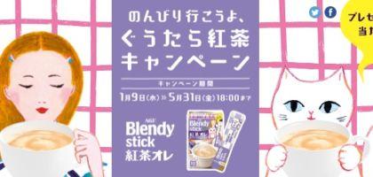 【毎日応募】JTB旅行券10万円分が当たる高額懸賞