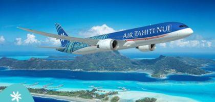 高橋一生に電話をかけると、タヒチ航空券が当たるキャンペーン
