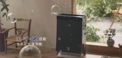 パナソニックの加湿空気清浄機が当たるTwitter懸賞!