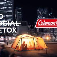 SNSを休憩して、豪華賞品が当たるColemanのキャンペーン!