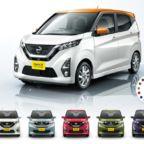 日産の「新型デイズ」が当たる軽自動車懸賞!