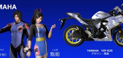 CBR250RR、Ninja250、GSX-R250、YZF-R25が当たるバイク懸賞!