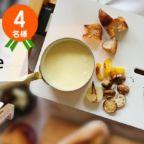 白いホットプレート「PRINCESS Table Grill Pure」が4名に当たる!